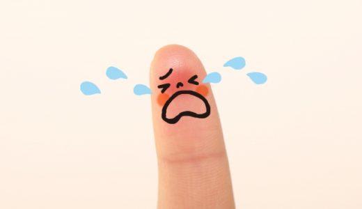 泣くことは浄化につながる!歌を聞いて、泣いて、浄化しよう(*´ω`*)