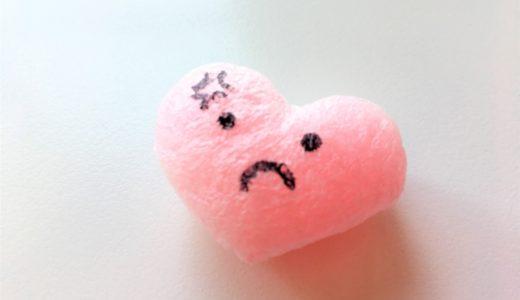 【嫁姑の困りごと】義母の怒りのポイントが分からない(><)そんなときは…?