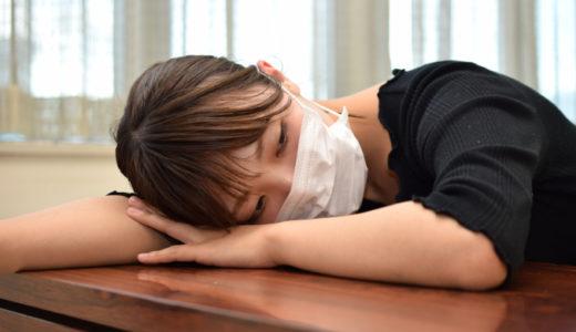 【嫁姑問題】体調不良は心からのヘルプサイン!?