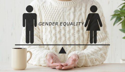 【潜在意識】口では夫婦平等と言っているが…
