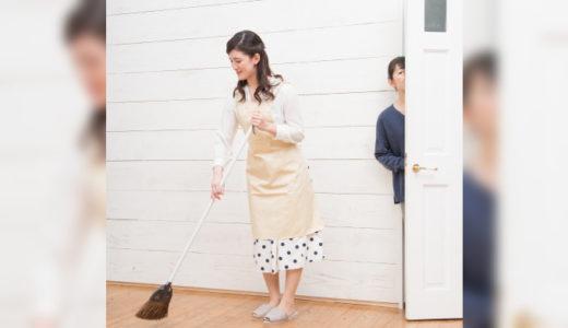 【嫁姑問題/同居】姑が家事を手伝ってくれない!そんなときは……?