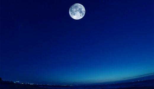 うお座の新月