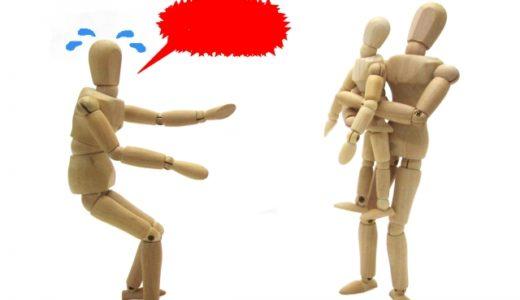 姑の過干渉への対策|子どもが取られそうと思ってしまう本当の理由は?