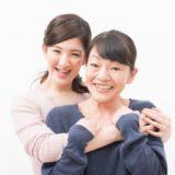 仲良し嫁姑って実際にいるの?姑と仲良しになるための3つの注意点